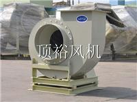 Suministro de Jilin soplador tratamiento de aguas residuales