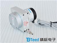 深圳木工機械用拉繩位移傳感器  拉繩位移傳感器廠家 拉繩位移傳感器
