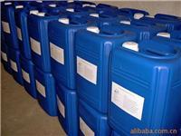 求购回收增白剂