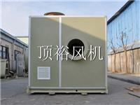 Top margin selling fiberglass box fan
