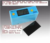 供應廠家**瓷磚測光儀,光澤度儀有賣