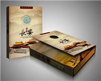 西安收藏纪念品 古都十三朝古钱币册 西安古钱币礼品