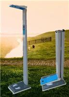 折疊式超聲波身高體重測量儀