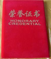 荣誉*批发 西安*厂家 毕业荣誉* 荣誉颁发