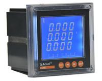 安科瑞三相可编程交流液晶表PZ72L-AI3/PZ72L-AV3