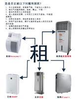 苏州、南京、杭州地区空气净化器租赁开始,欧雷塞斯空气净化器,除甲醛,除异味