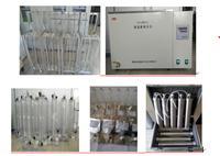含氣量測試儀,煤層氣測試儀,煤層氣損失氣量測試儀_恒泰尚合