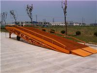 Mobile hydraulic dock leveler Jinan Rainbow Machinery Manufacturing