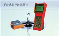 供應DXC系列上海超聲波流量計/上海東響