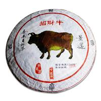 Xishuangbanna Dai Autonomous Prefecture sought-after year for Mai 2009 Lucky cow wholesale   Guangzhou 2009 year for Mai Lucky cattle.