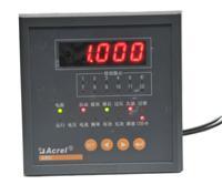 功率因數控制器6組電容投切 安科瑞廠家** 型號:ARC-6/J R)