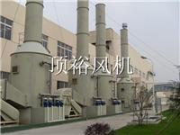 Supply Liaoning sewage treatment blower