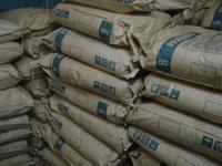 马来西亚进口乙撑双硬脂酸酰胺(EBS) 质优价廉