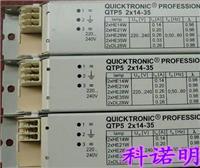 歐司朗 標準型T5 QT-P5一拖二 2*14-35W 通用型T5電子鎮流器
