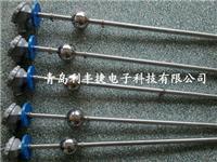 重慶  干簧管式傳感器,**穩定性好干簧管