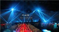 舞臺工程配套設備劇院舞臺工程,演出燈光租賃,各類舞臺設備租賃