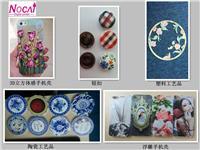 广州诺彩供应自主研发的小型工艺饰品UV打印机
