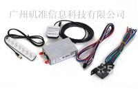基準GPS廠家,提供上門安裝GPS車輛定位監控服務
