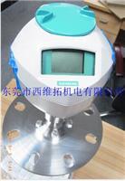 西門子6SE7021-3TP60變頻器 東莞