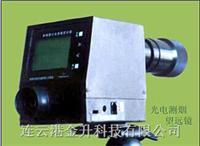0.2级高精度TAYASAF 8010电子测烟望远镜