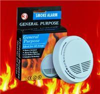 *立式光電感煙火災探測器 沃爾瑪驗收*立煙感