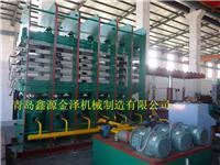 框式平板硫化机供应