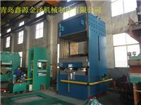 侧板式平板硫化机