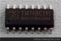 TM74HC595