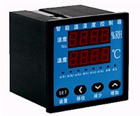 深圳CX-7720R多路數顯溫濕度控制器