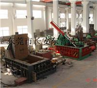 东普专业维修东莞惠州注塑机 维修微型液压注塑机 二手卧式注塑机