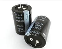供應變頻器電容820uf/450v|變頻器濾波電容KFSON**