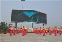 深圳市户外P5led显示屏,昆明户外表贴P5led显示屏