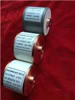 0.08UF 6000VDC 100KHZ 150A 諧振電容