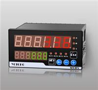 FT系列高速度頻率、轉速、線速度表,