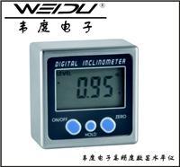 韋度數顯傾角盒,數顯水平儀,水平度儀廠家,提供OEM貼牌,量大價格從優