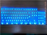深圳口碑好的XRF02藍按鍵發光板 **** ——優惠的按鍵發光