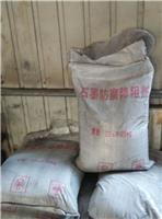 永安鵬潤降阻劑-物理/長效防腐降阻劑