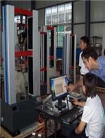宝安针焰测试仪,水平垂直燃烧试验仪供应商