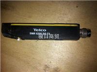 特價供應SMR 6206 SG T3-丹麥TELCO