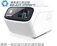 DNA testing equipment import declaration | Agents | Clearance | Process | Out | Fees Jun Bo