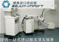 Medical equipment import declaration | Agents | Clearance | Process | Out | Fees Jun Bo