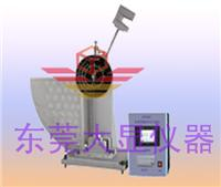 DX8353 數顯懸臂梁沖擊試驗機 ISO180-82