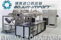 Semiconductor manufacturing equipment import declaration | Agents | Clearance | Process | Out | Fees Jun Bo