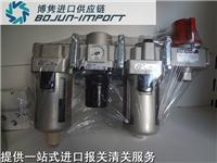 Pneumatic components import declaration | Agents | Clearance | Process | Out | Fees Jun Bo