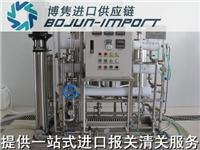 Biology equipment import declaration | Agents | Clearance | Process | Out | Fees Jun Bo