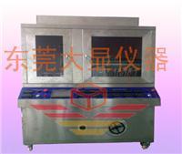 廠家**GB-T6553交直流高壓漏電起痕試驗儀