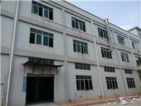 绍兴市厂房结构安全检测中心承接厂房安全检测工程