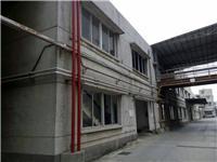 金华市厂房结构安全检测服务中心出具房屋安全检测报告