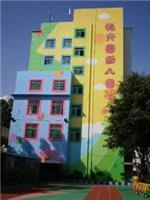 东莞市学校幼儿园建筑结构安全质量检测鉴定报告办理