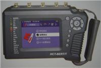 供應HCT-BERT/T抖動誤碼測試儀